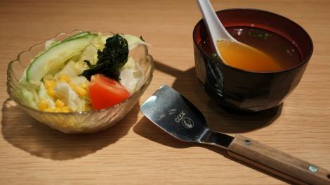 Miso et salade