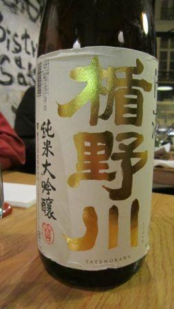 Saké du jour