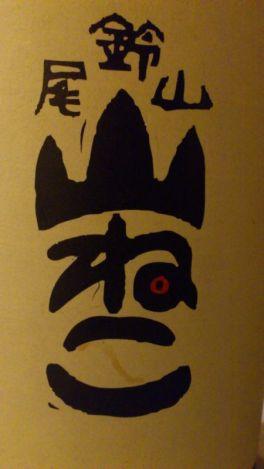 Autre logo
