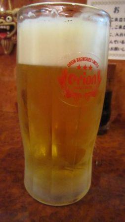 Bière Orion