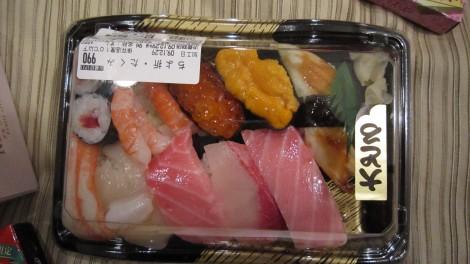 Sushi à emporter Ueno