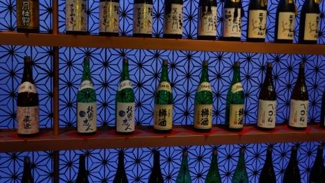Les saké