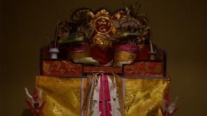 Autel Balinais