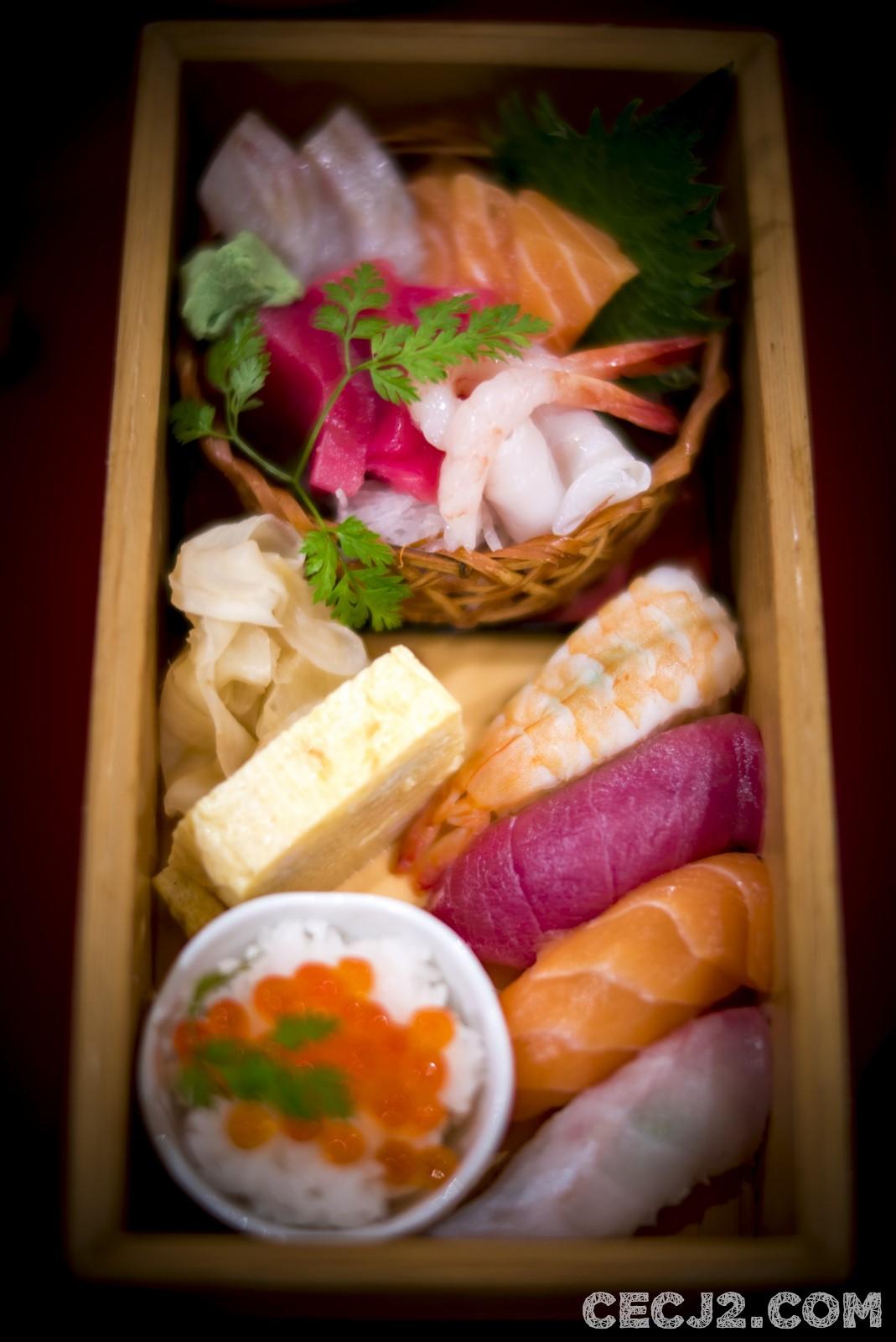 Restaurant Japonais Rue De Bellechasse