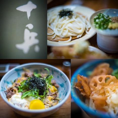 udon-jubey