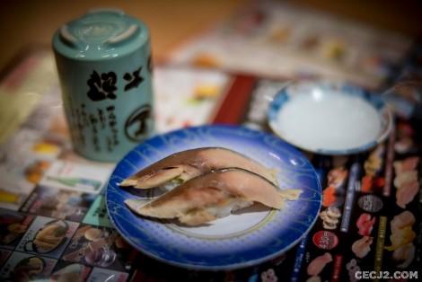 Kantaro Hakodate - 函館 函太郎