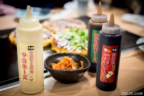 Chibo Okonomiyaki - 千房 ハービス プラザ