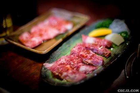 Horumon - 炭火焼肉